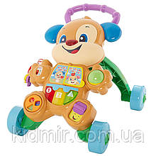 Ходунки толкатели Щенок Fisher-Price Laugh & Learn Walker