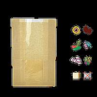 Бумажный Пакет Крафт с прозрачной вставкой 240х120х50/40мм (ВхШхГхШВ) 40г/м² 100шт (57)
