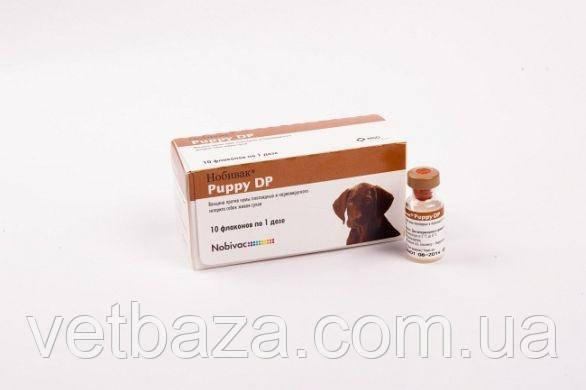 Нобивак PUPPY DP(Nobivac PUPPY DP) (нобивак паппи)
