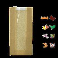 Бумажный Пакет Крафт с прозрачной вставкой 310х160х80/60мм (ВхШхГ) 40г/м² 100шт (111)