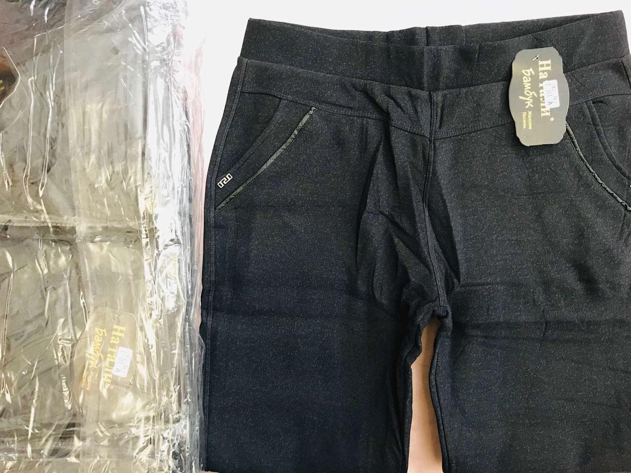 Супер штани-лосини, утеплені легким хутром
