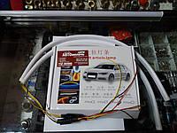 Дневные ходовые огни LED 12V 60 см. (неон) с указателем поворота (поворот бегущая строка)
