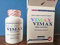 Капсулы 60 шт Вимакс Канада для повышения потенции Vimax