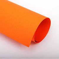 Бумага цветная 70х100 см, 120 г/м2, Spectra color №240, оранжевый интенсив