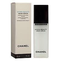 Сыворотка Chanel Hydra Beauty Micro Sérum,30 мл