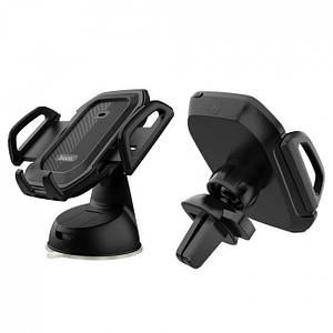 Автодержатель «Hoco - CA32 Platinum Infrared Auto - induction» Black / 3 месяца гарантии