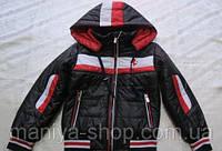 Мужская детская куртка пухвик