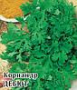 Семена кориандра (кензы) Дебют 100 гр. Гавриш