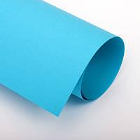 Бумага цветная 70х100 см, 120 г/м2, Spectra color №220, синий интенсив