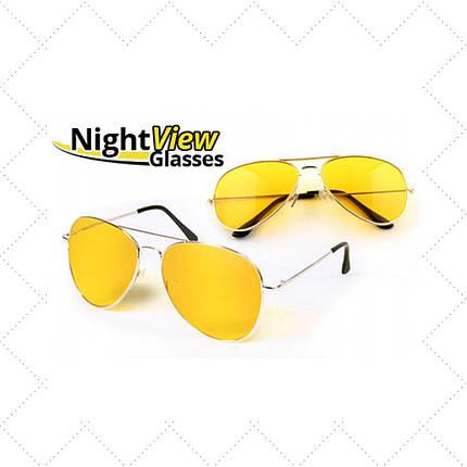 Желтые очки для водителей ночного виденья Night View Glasses / Антибликовые очки для водителей, фото 2