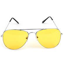 Желтые очки для водителей ночного виденья Night View Glasses / Антибликовые очки для водителей, фото 3