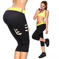 Бриджи для похудения Hot Shapers / Хит Продаж, размер XL