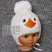 Зимняя тёплая термо р 38-40 0-5 мес вязаная шапочка для мальчика новорожденных малышей зима 4919 Бежевый 38