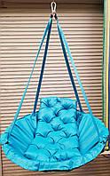 Подвесное кресло качеля гамак