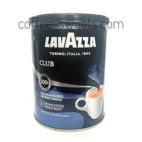 Кофе молотый Lavazza Club 250g