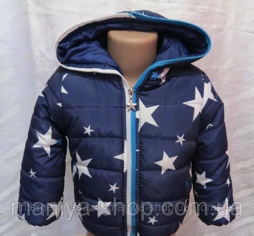 Мужская детская куртка пухавик
