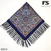 Синий павлопосадский шерстяной платок Регина, фото 2
