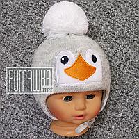 Зимняя тёплая термо р 38-40 0-5 мес вязаная шапочка для мальчика новорожденных малышей зима 4919 Серый 40