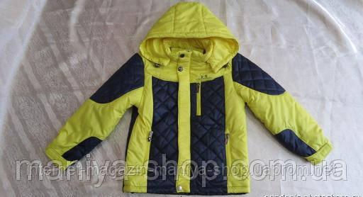 Мужская детская куртка пуховик