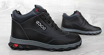 Зимние ботинки подростковые для мальчиков (Сгд-3ч)