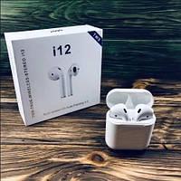 Беспроводные наушники TWS i12 5.0 Bluetooth сенсорные с магнитным кейсом белый