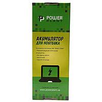 Аккумулятор для ноутбука HP EliteBook 8460p (HSTNN-I90C, HP8460LH) 10.8V 4400mAh PowerPlant (NB460885)