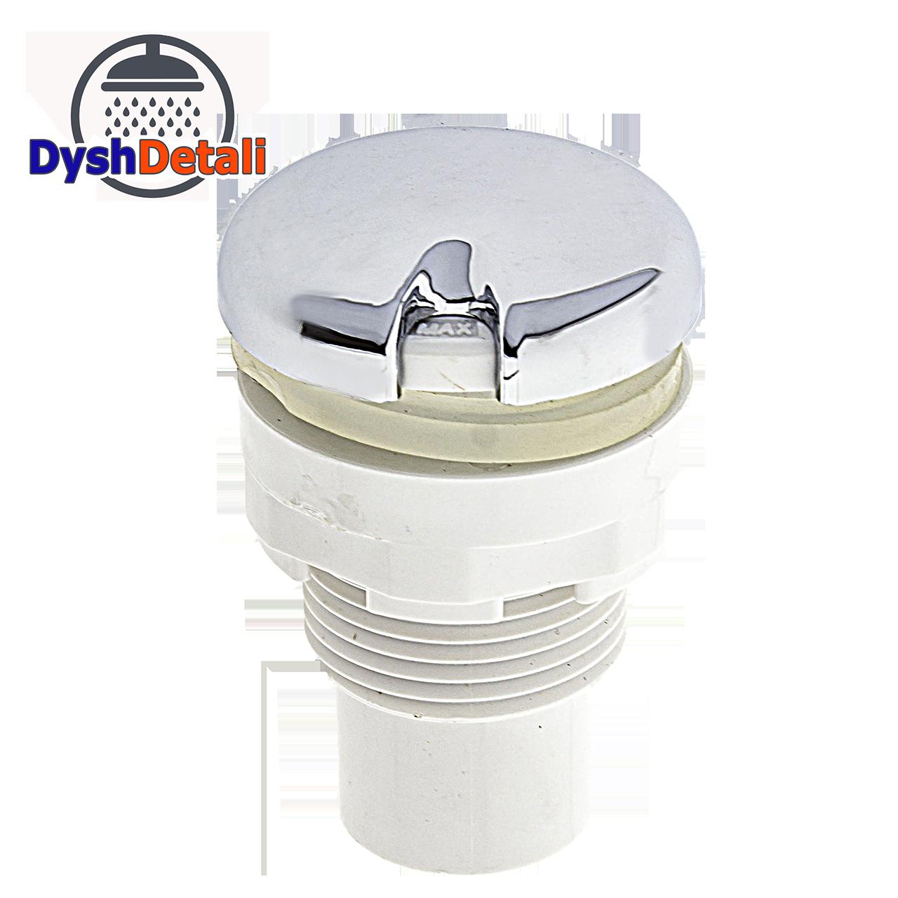 Регулятор для гидромассажной ванной ( АР01В )