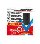 Акция!!! При покупке Pandora DX-6X — метка BT-760 в подарок!