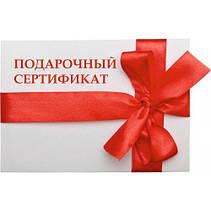 Подарочный сертификат. Косметика Rituals.