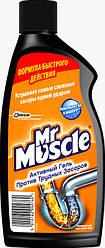 Mr. Muscle Гель для прочистки труб 500 мл