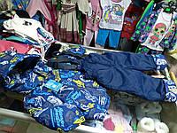 Зимний комбинезон и куртка Термо детские лыжные р.80 - 110