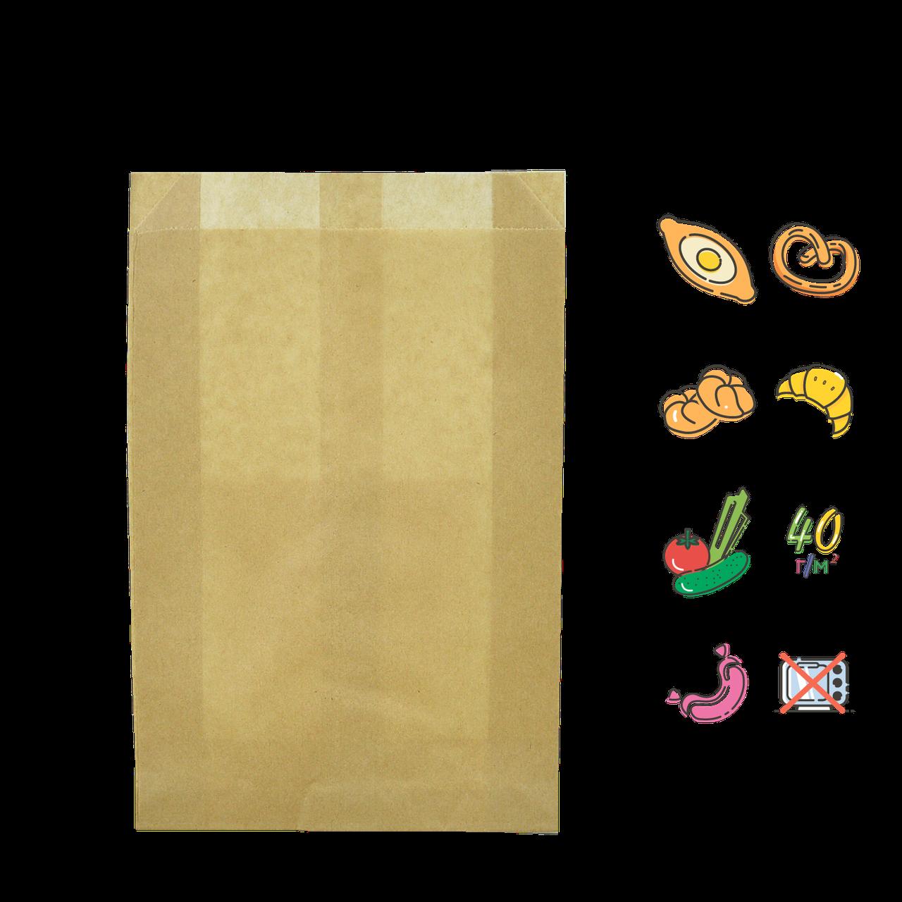 Бумажный Пакет Крафт 220х140х50мм (ВхШхГ) 40г/м² 100шт (602)
