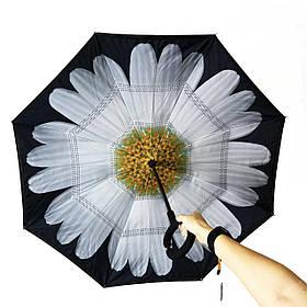 Зонт наоборот с Ромашкой || Up-brella (анти-зонт)