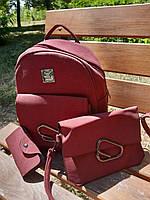 Набор 3в1 рюкзак женский с клатчем и визитницей H&H