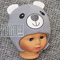 Зимняя тёплая термо р 42-44 5-9 мес вязаная шапочка для мальчика новорожденных малышей зима 4917 Серо-голубой