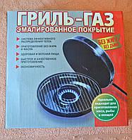 Оригинальная сковорода Гриль-Газ, пр-во Румыния