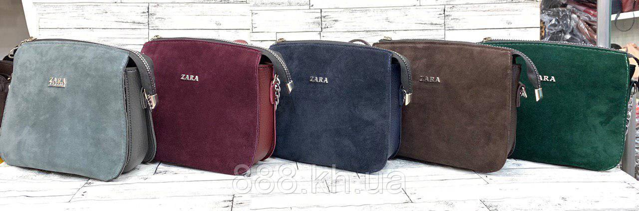 Женский замшевая клатч сумка Zara