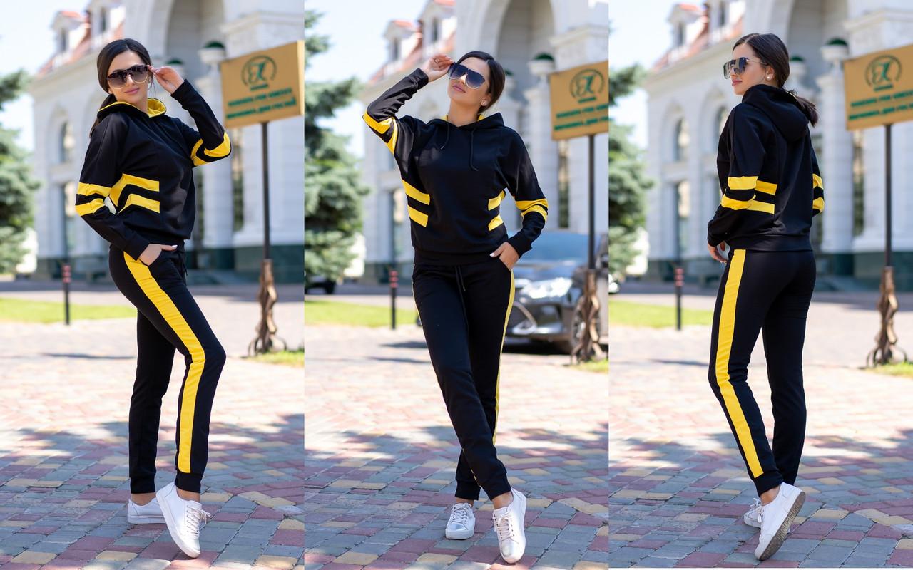 Женский осенний спортивный костюм: кофта с капюшоном и штаны