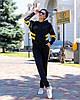 Женский осенний спортивный костюм: кофта с капюшоном и штаны, фото 4