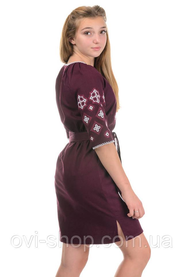 красивое вышитое платье