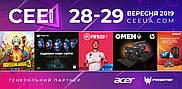 Выставка CEEGames в Киеве! Важное игровое событие!