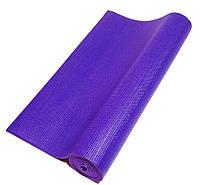 Профессиональный коврик для йоги, фитнеса и аэробики 1730×610×4мм, цвет фиолетовый