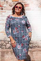 Платье  БАТАЛ ангора в расцветках 49263, фото 3