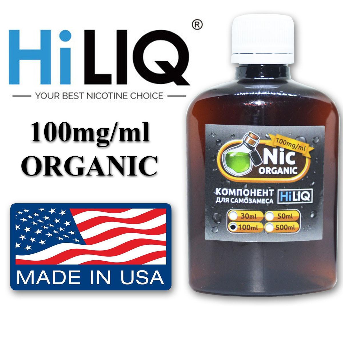 Усилитель крепости HiLIQ 100 мг/мл 100 мл