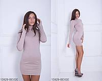 Стильное приталенное платье с рукавами и воротником гольф  Quickset