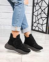 Демисезонные спортивные ботинки замшевые черные, фото 1