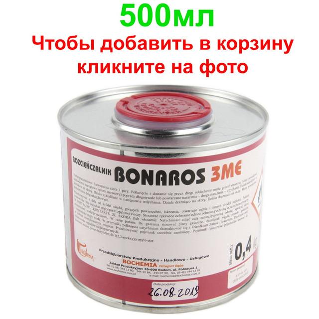 BONAROS 3ME предназначен для подготовки поверхности алюминия, стали, пластмасс, таких как полипропилен, полиэтилен и другие пластмассы, в основном для автомобильной, строительной, строительной и транспортной отраслей. Поверхности, подготовленные с помощью BONAROSEM 3ME, рекомендуется наклеивать такими клеями, как Autokol Spray, Bonaterm AS, Bonaterm Special PP-03, Bonakol B40.