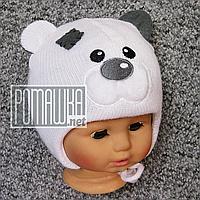 Зимняя тёплая термо р 38-40 0-5 мес вязаная шапочка для мальчика новорожденных малышей зима 4916 Белый 38