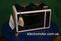 Электрическая духовка с плитой Киев