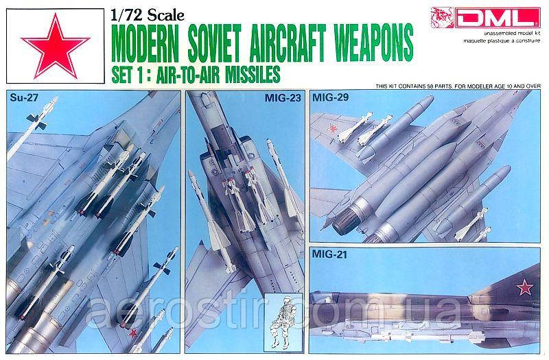 SOVIET WEAPONS SET 1/72 DRAGON 2504